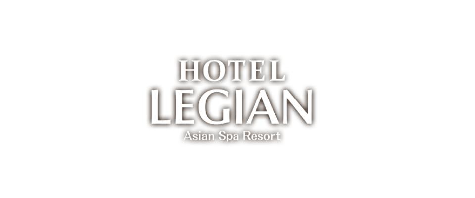 HOTEL LEGIANロゴ